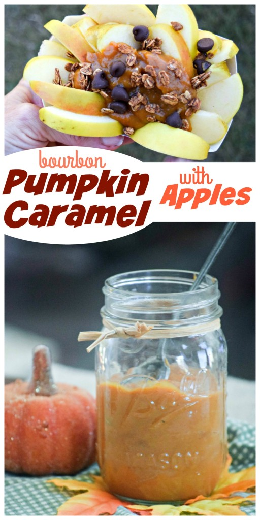 Bourbon Pumpkin Caramel is a fall season treat that is delicious on everything from fruit slices, pound cake, and other desserts and autumn and thanksgiving treats.